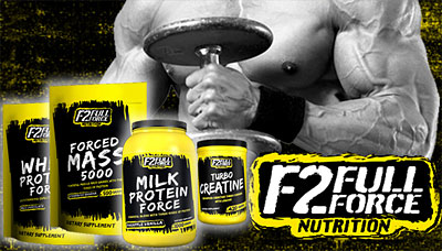F2 Full Force Nutrition L-Carnitine