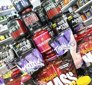 Купить спортивное питание в Броварах