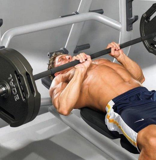 качать мышцы дома